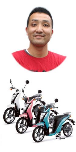 自転車の 自転車 買取 東京都 : お手元の「電動アシスト自転車 ...
