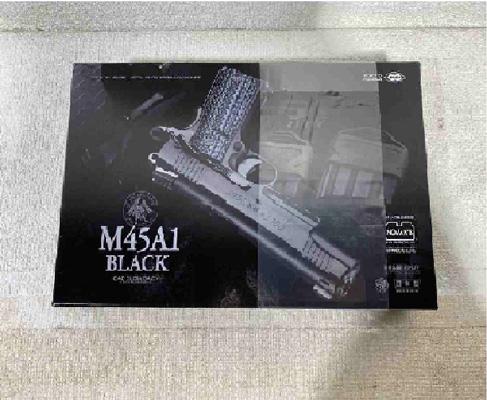 ガスガン M45A1